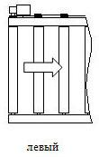 Расположение привода - слева